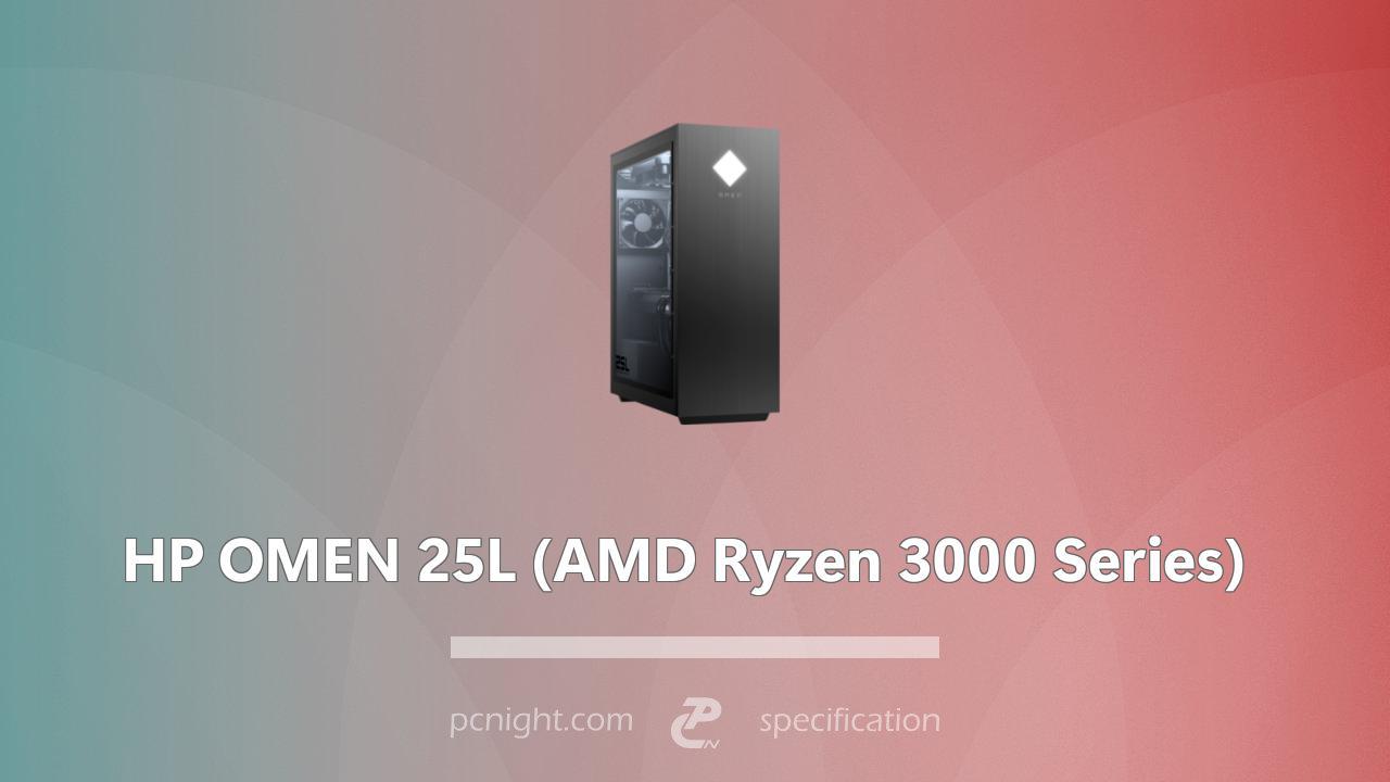 HP OMEN 25L (AMD Ryzen 3000 Series)