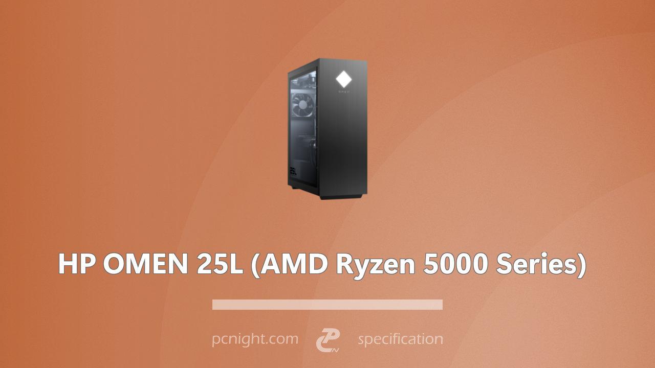 HP OMEN 25L (AMD Ryzen 5000 Series)